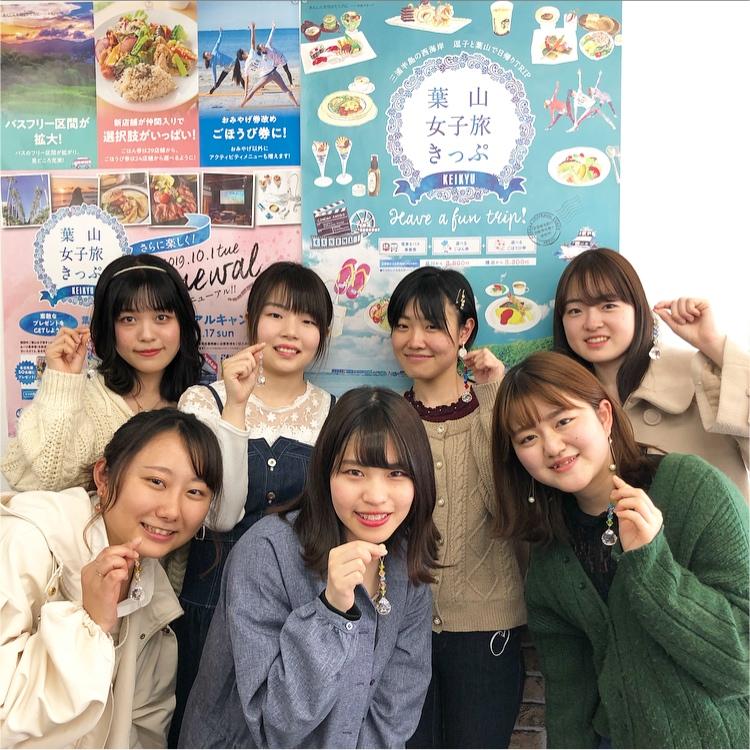 ㈱京急電鉄 葉山女子旅きっぷ(会場 逗子紡氣さん)サンキャッチャー講師を担当させていただいています